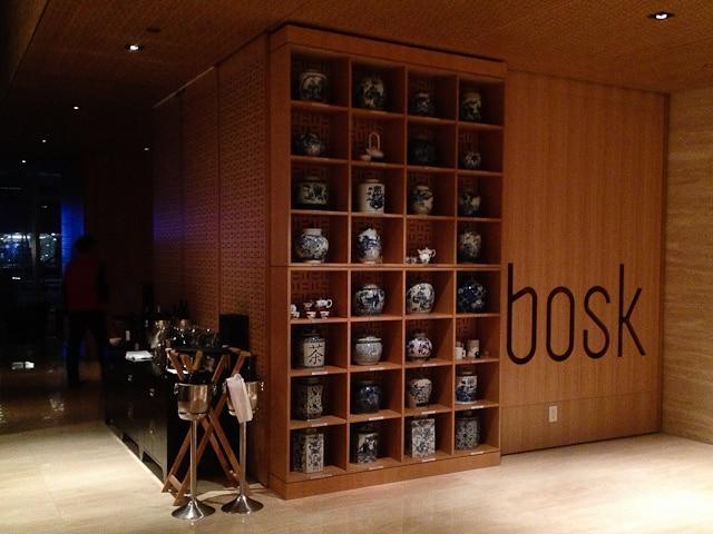Bosk, at the Shangri-La Toronto