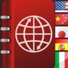 iStone - 10 essential travel apps