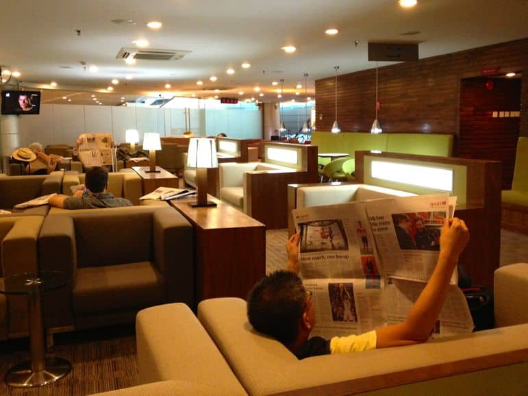 Business class lounge, Brunei International Airport