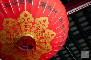 Lantern at Puh Toh Tze Chinese temple
