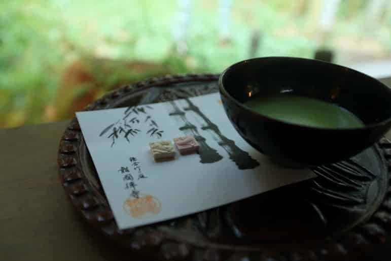 LST - Japanese tea ceremony spa